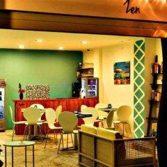 Отель Elysium Мальдивы, Мале - отзывы, цены и фото номеров - забронировать отель Elysium онлайн детские мероприятия