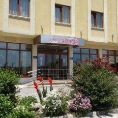 Отель Adamo Hotel Болгария, Варна - отзывы, цены и фото номеров - забронировать отель Adamo Hotel онлайн