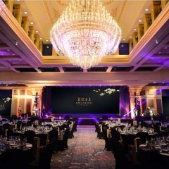 LN Garden Hotel Guangzhou Гуанчжоу помещение для мероприятий