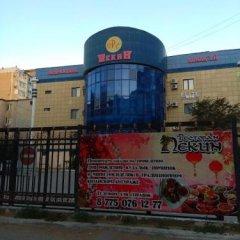 Гостиница Pekin Hotel Казахстан, Атырау - отзывы, цены и фото номеров - забронировать гостиницу Pekin Hotel онлайн городской автобус