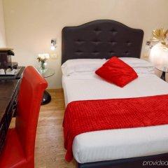 Отель HQH Trevi комната для гостей фото 4