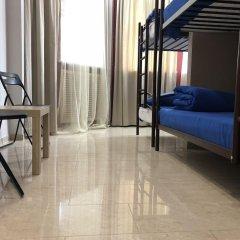 Kupe Capsule Hotel & Hostel комната для гостей