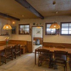 Отель Pension Starlight Azumi Хакуба гостиничный бар