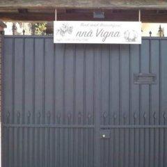 Отель B&B nna'vigna Виагранде парковка