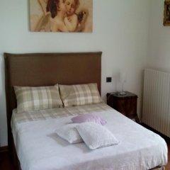 Отель Crespi House Парабьяго удобства в номере фото 2