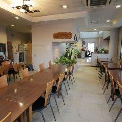 Отель Minshuku Takesugi Якусима питание