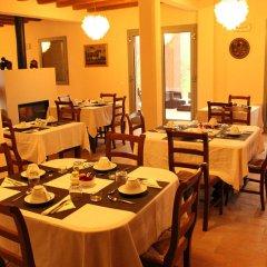 Отель Agriturismo Ben Ti Voglio Италия, Болонья - отзывы, цены и фото номеров - забронировать отель Agriturismo Ben Ti Voglio онлайн питание фото 3