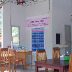 Отель Lanta Triple Novel Ланта питание фото 3