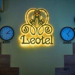 Гостиница Leotel Львов гостиничный бар