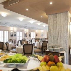 Отель Grand Hotel Villa de France Марокко, Танжер - 1 отзыв об отеле, цены и фото номеров - забронировать отель Grand Hotel Villa de France онлайн питание фото 3