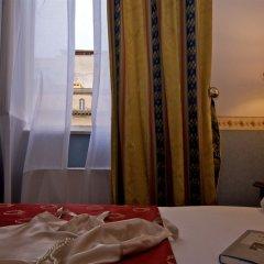 Hotel Eureka фото 16