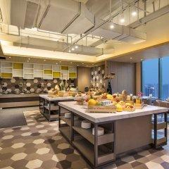 Отель Citadines Gaoxin Xi'an питание