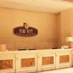 Xuanlong Apartment Hotel интерьер отеля