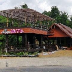 Отель Krabi Avahill Таиланд, Краби - отзывы, цены и фото номеров - забронировать отель Krabi Avahill онлайн приотельная территория