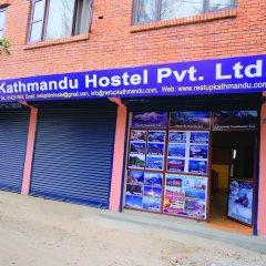 Отель Rest Up Kathmandu Hostel Непал, Катманду - отзывы, цены и фото номеров - забронировать отель Rest Up Kathmandu Hostel онлайн парковка
