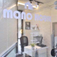 Отель Mono House Hongdae 5 спа фото 2