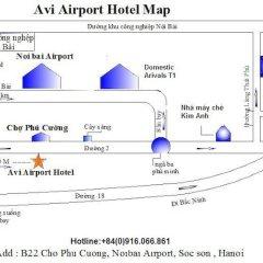 Avi Airport Hotel городской автобус