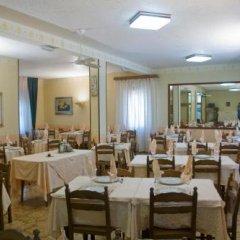 Отель Albergo Leonardo Кьянчиано Терме питание фото 2