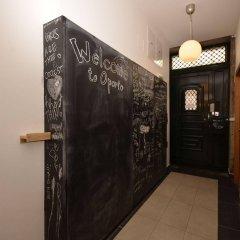 Отель Aparthotel Oporto Sol удобства в номере