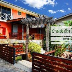 Отель Baan Romruen Homestay