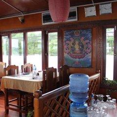 Отель Stupa Resort Nagarkot Непал, Нагаркот - отзывы, цены и фото номеров - забронировать отель Stupa Resort Nagarkot онлайн питание фото 3