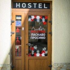 Hostel OK Львов