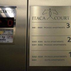 Отель LENKA Чехия, Прага - отзывы, цены и фото номеров - забронировать отель LENKA онлайн с домашними животными