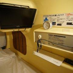 Отель Executive Spa & Capsule WELLBE Fukuoka - Caters to Men Хаката удобства в номере фото 2