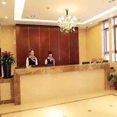 Donghua University Hotel интерьер отеля