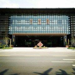 Отель Fu Rong Ge Hotel Китай, Сиань - отзывы, цены и фото номеров - забронировать отель Fu Rong Ge Hotel онлайн парковка