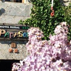 Hotel Rural Papasol фото 4