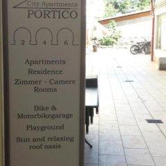 Апартаменты City Apartments Portico Меран фото 25