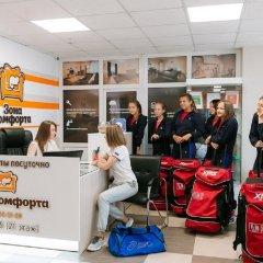 Гостиница Зона Комфорта интерьер отеля фото 2