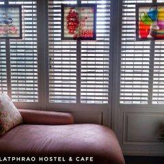 Отель Nakhon Latphrao Hostel Таиланд, Бангкок - отзывы, цены и фото номеров - забронировать отель Nakhon Latphrao Hostel онлайн детские мероприятия фото 2
