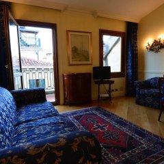 Отель Suites Torre dell'Orologio Италия, Венеция - отзывы, цены и фото номеров - забронировать отель Suites Torre dell'Orologio онлайн комната для гостей фото 2