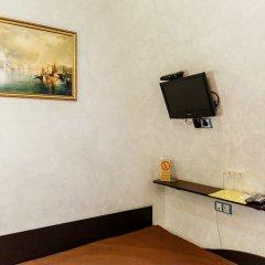 Мини-Отель Царицынский удобства в номере фото 4