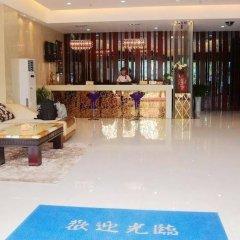 Feitai Business Hotel интерьер отеля
