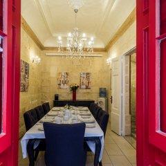 Отель Julesys BnB Мальта, Гранд-Харбор - отзывы, цены и фото номеров - забронировать отель Julesys BnB онлайн питание фото 2