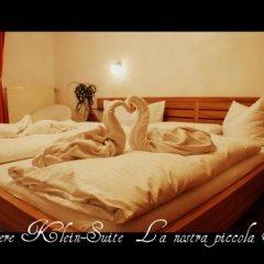 Hotel Etschquelle Горнолыжный курорт Ортлер комната для гостей фото 4