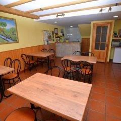 Отель Alojamiento Verdemar Испания, Арнуэро - отзывы, цены и фото номеров - забронировать отель Alojamiento Verdemar онлайн питание