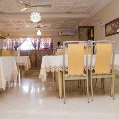 Lovista Hotel