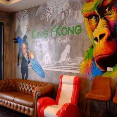 Отель King Kong Hostel at Krabi Таиланд, Краби - отзывы, цены и фото номеров - забронировать отель King Kong Hostel at Krabi онлайн детские мероприятия