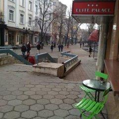Отель Guest House Elit Болгария, Пловдив - отзывы, цены и фото номеров - забронировать отель Guest House Elit онлайн фото 2