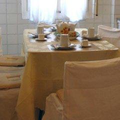 Отель Novella Italy в номере