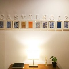 Отель Castilho 63 Лиссабон развлечения