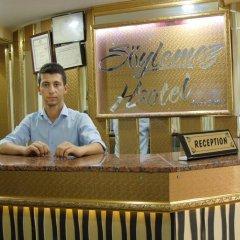 Söylemez Hotel Турция, Газиантеп - отзывы, цены и фото номеров - забронировать отель Söylemez Hotel онлайн спа