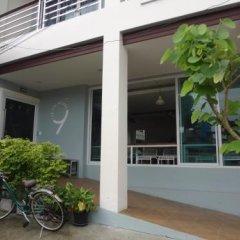 The 9th House - Hostel спортивное сооружение