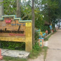 Отель Lantawadee Resort And Spa Ланта с домашними животными
