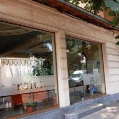 Kniaz Boris Hotel гостиничный бар