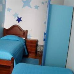 Smile Hostel Лиссабон комната для гостей фото 2